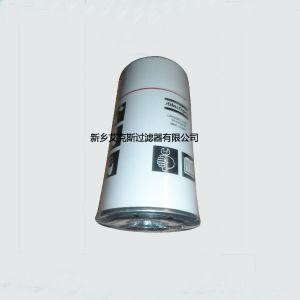 Air Compressor Part 1513033700 Oil Filter of Atlas Part pictures & photos