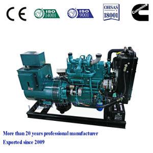 Lvhuan Brand 50 kVA Diesel Generator Set pictures & photos