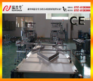 Automatic Muffin Cup Cake Custard Cake Packing Machinery pictures & photos