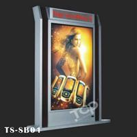Free Stand Advertising Scrolling Board (TOP-SB01) pictures & photos