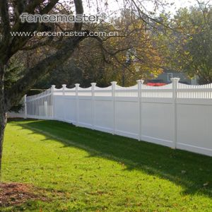 PVC Barrier pictures & photos