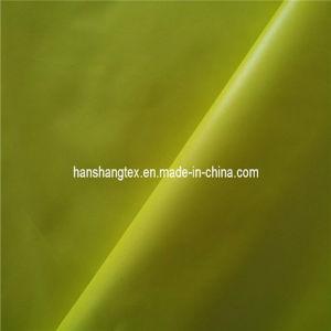 230T Poly Taffeta Shell Fabric (HS-C2010)