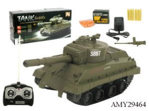 4 Change R/C Super Tank (AMY29464)