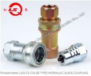 Lsq-Tg Close Type Hydraulic Quick Coupling (STEEL) pictures & photos
