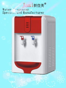 Painted Standing Water Dispenser with Storage Cabinet (XJM-1136) pictures & photos