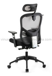 Human Engineering Chair (VBL1-GM-BP)