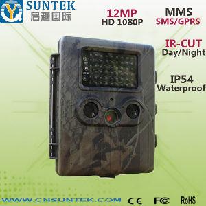12MP 1080P 2g/GSM/MMS/GPRS Infrared Hunting Camera Suntek Ht-002lim)