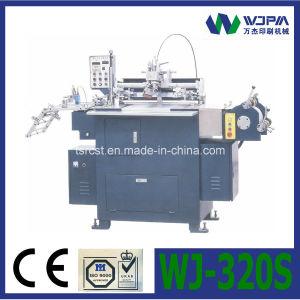 Reel Type Silk Screen Printing Machine