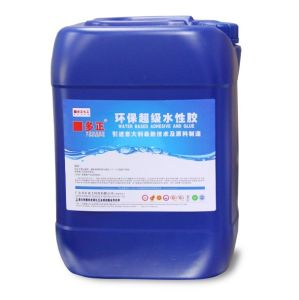 Water Based PU Adhesive for Leather