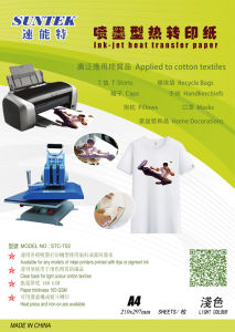 A4 T-Shirt Heat Transfer Paper for 100% Cotton Fabric pictures & photos