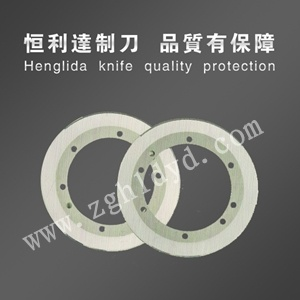 Circular Blade for Cutting and Shearing-18