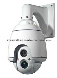 G3 Long Rang Distance IR Speed Dome Camera