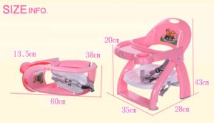 High Quality Baby High Chairs /Booster Seat for Kids with Safety Belt pictures & photos
