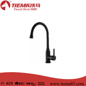 Black Plated Brass Single Lever Kitchen Faucet (ZS61810)