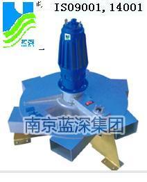 Sbj Deep Water Aerator Mixer pictures & photos
