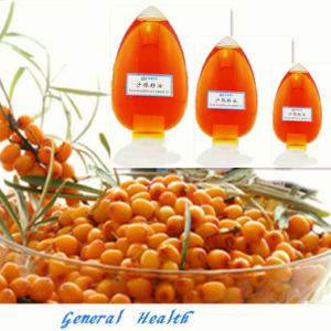 Organic Sea Buckthorn Seed Oil/ Organic Natural Cosmetic Oil (US, RU Organic certificated by IMO)