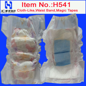 Baby Products with Back Elastic Band Diapers (H541) pictures & photos