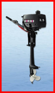 Boat Engine/ Sail Outboard Motor/ 2-Stroke Outboard Motor (T2.5BMS) pictures & photos