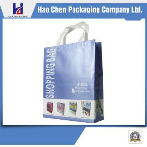 Hot Sale Non-Woven Fabric Shopping Bag pictures & photos