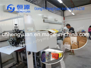 Best Price Automatic Shopping Paper Bag Making Machine pictures & photos