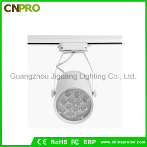 12W Track Light LED SMD LED Lighting Track pictures & photos