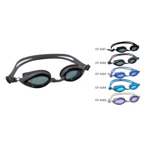Silicone Swimming Goggle (CF-4300) pictures & photos