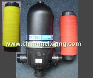Bsp 2′′ T Disc Filter Agriculture Faming Filter (MX9405) pictures & photos
