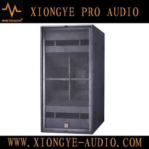 Loudspeaker SUB-2181