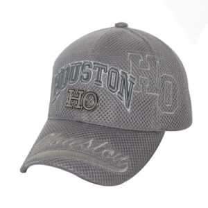 Wholesale Embroidery 6 Panel Full Plain Color Cheap Custom Mesh Fabric Cap pictures & photos