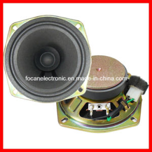 5 Inch Subwoofer Speaker, Car Speaker, Coaxial Speaker; Auto Speaker, pictures & photos