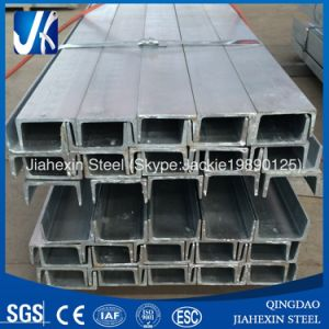 Galvanized C Channel Bar Steel U Channel pictures & photos