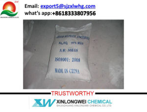 Sodium Sulphate Anhydrous pictures & photos