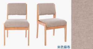 Solid Wooden Chairs Living Room Chairs Colorful Chairs Fabric Chairs Coffee Chairs (M-X2051) pictures & photos