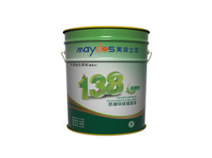 Maydos Superfine Exterior Emulsion Paint pictures & photos