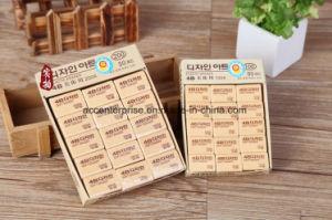 4b Eraser, Wholesale Cheap Eraser, pictures & photos