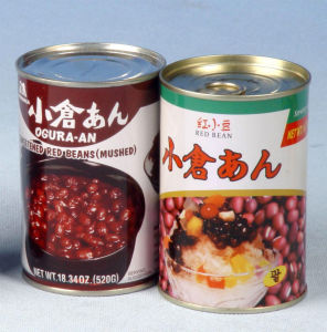 Canned Small Red Beans