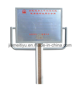 Outdoor Fitness Equipment WPC Series Instruction Board pictures & photos