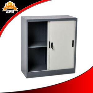 China Steel Small Sliding Door Cupboard - China Sliding Door ...