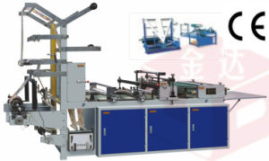 Side Hot Sealing&Cutting Bag Making Machine pictures & photos