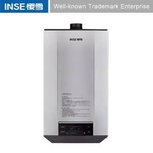 The Best Quality Gas Water Heater