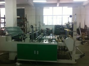 Side Sealing Bag Making Machine pictures & photos