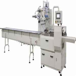 Chocolate Pillow Packing Machine pictures & photos