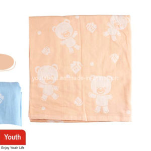 Plain Softer Baby Towel