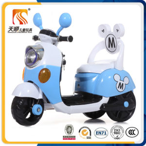 Ride on Chinese Motorcycle Toys Electric Kids Mini Motorcycle Wholesale pictures & photos