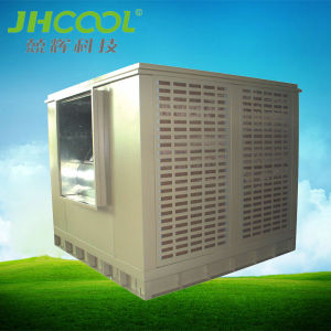 Jhcool New Design Air Conditioner for Machine Room/Base Station pictures & photos