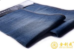 306 Indigo Stretch Cotton Denim Fabric pictures & photos