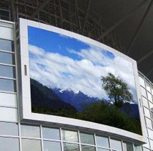 P16 Outdoor Square LED Display Screen (UC-OF-P16CV)