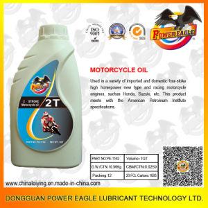 1 Qt 2 Stroke Motorcycle Oil (PE-1142)