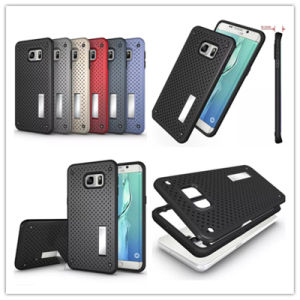 Hybrid Slim Net Stand Phone Case Cover for Samsung Galaxy pictures & photos
