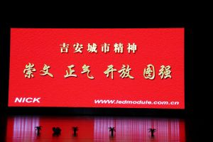 Indoor Full Color LED Display P4 pictures & photos